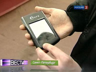 знакомства в красноярске с фото и сотовым телефоном