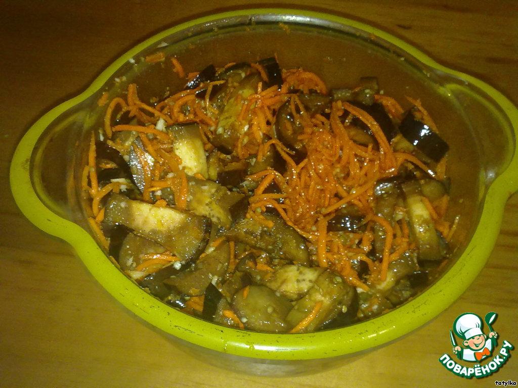 Баклажаны по-корейски рецепты с пошагово