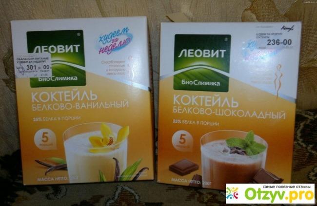 Диета Энерджи Купить В Волгограде - VK
