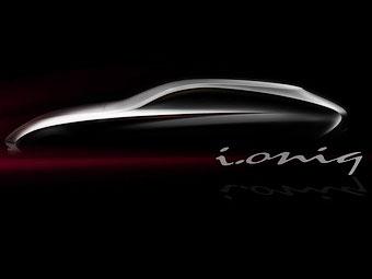 Hyundai покажет в марте новый дизайн своих автомобилей - hyundai