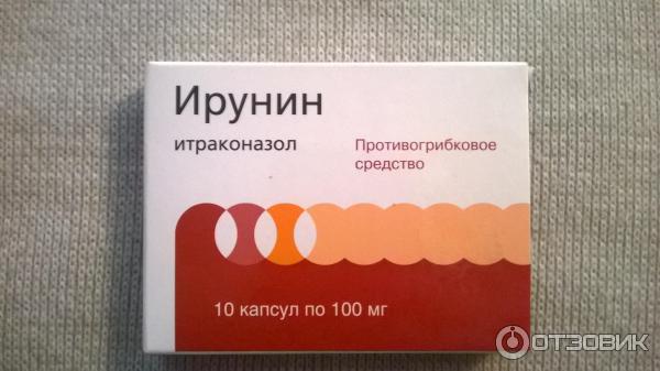 Российские таблетки от грибка ногтей