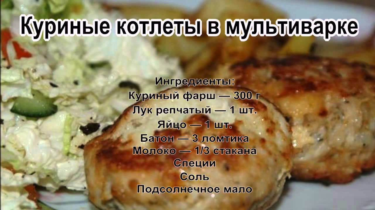 Котлеты домашние рецепт из фарша фото рецепт пошаговый
