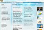 Мурманский школьник взломал сайт казахских космонавтов
