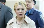 Украинские СМИ опубликовали фото синяков Тимошенко