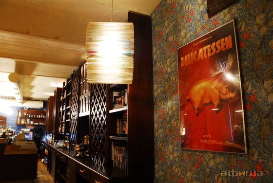 Ресторан Delicatessen - фотография 15