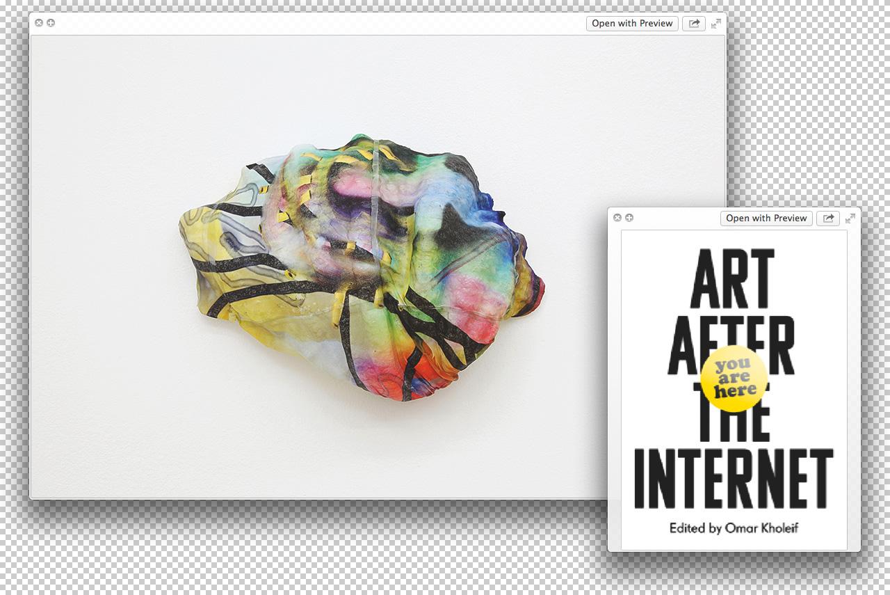Слева: работа Ода Паризе «FX Tridacna». Справа: обложка книги «You Are Here: Art after the Internet», которая выходит в конце апреля