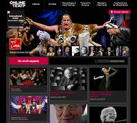 В сети запустился первый онлайн-театр