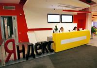 Аркадий Волож уйдет с поста гендиректора российского «Яндекса»