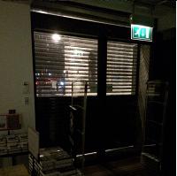 Waterstones разыгрывает возможность провести ночь в книжном магазине