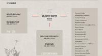 Пушкинский музей запустил сайт о немецкой гравюре