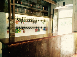 «Главпивмаг» откроет крафтовый бар на улице Макаренко