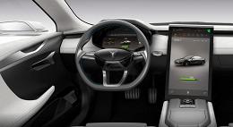 В Китае разработали конкурента автомобиля Tesla