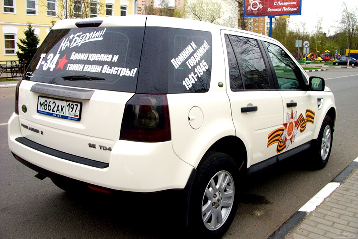 Взятые в кредит в нулевые иностранные машины теперь принято обклеивать — надписями «Навальный» или «На Берлин!»