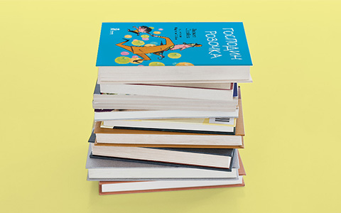Лучшие детские книги октября