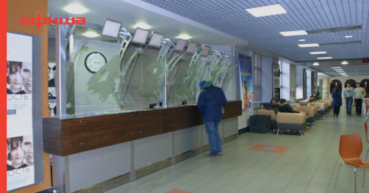 Cinema 5 zvezd paveletskaya