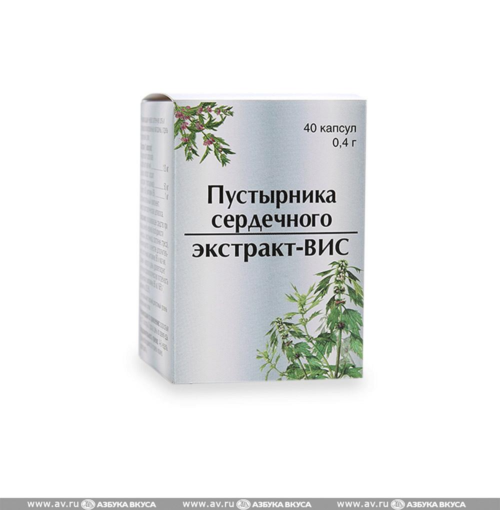 Травы для беременных пустырник