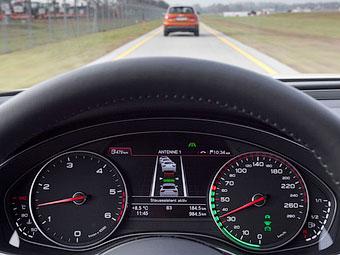 Работа системы Traffic Jam Assistant. Фото Audi