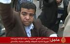 В Каире пролилась первая кровь: трое убиты, десятки ранены