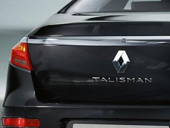 Renault начнет продавать 5-метровый Samsung SM7 под своим брэндом - Renault