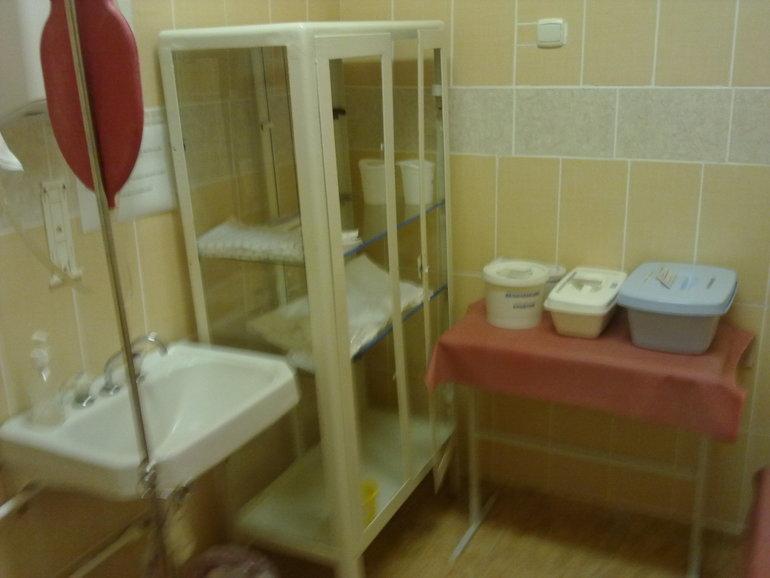 Клизма фото в больнице фото 161-29