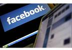 Facebook усовершенствует программу профилактики самоубийств