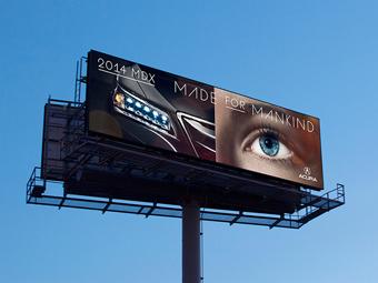Acura запустит самую дорогую рекламную кампанию в своей истории