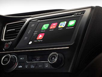 Интерфейс Apple CarPlay. Фото Apple