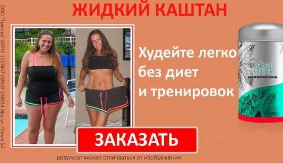 как очень быстро похудеть в ногах