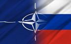 НАТО и Россия идут на контакт