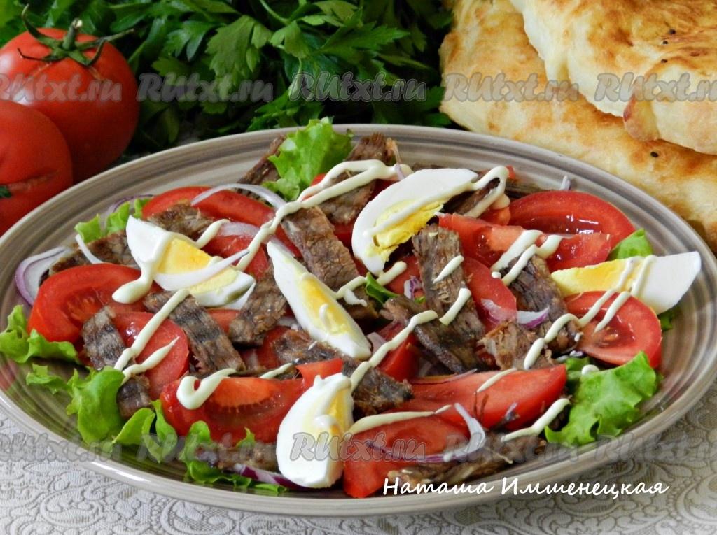 Салат с вареной говядиной рецепт с