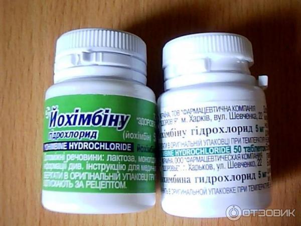 Buy Cialis 5mg Medication - Discount Prescription Drugs - Canada