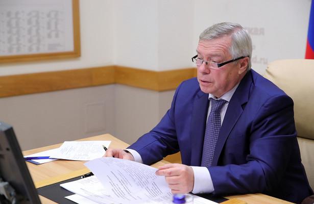 Отремонтируют школу идетсад: Василий Голубев провел интерактивный прием граждан