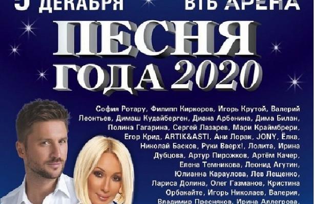 Какпрошел главный конкурс страны «Песня года»