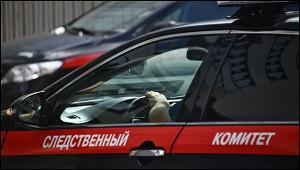 Судоправдал расчленившую соседа петербурженку