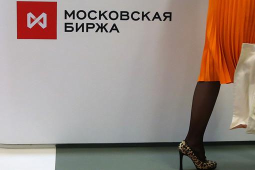 Глава Мосбиржи прокомментировал обвал наторгах