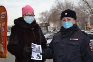 ВОренбургской области сотрудники полиции провели день профилактики дистанционных хищений