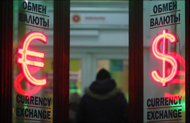 ЦБразъяснил влияние покупок валюты Минфином накурс рубля