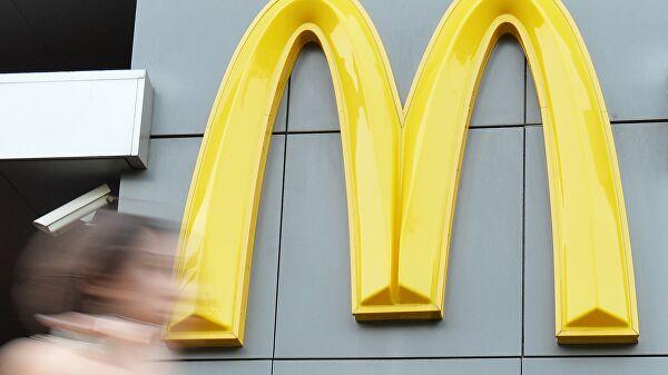 McDonald'sвМоскве вводит систему чек-инов
