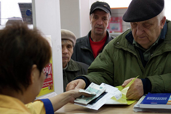 ВГосдуме объяснили преимущества пенсий «порангам»