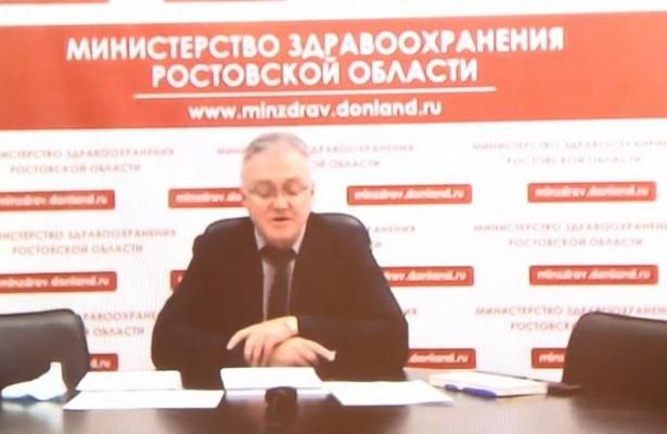 Новый глава ростовского минздрава признался вотсутствии информации онехватке кислорода приИВЛвбольнице №20