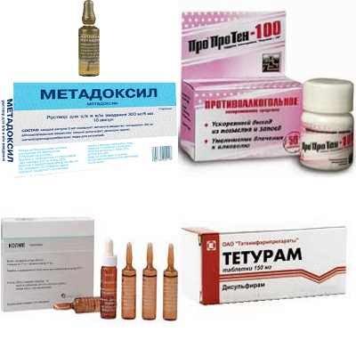 Таблетки лекарства от алкоголизма