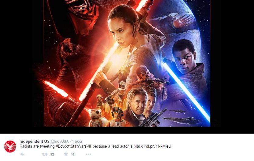 Star Wars: The Last Jed 2017 Full Hindi HDRip Torrent