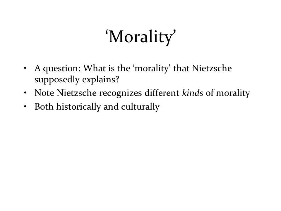 Morality essay topics