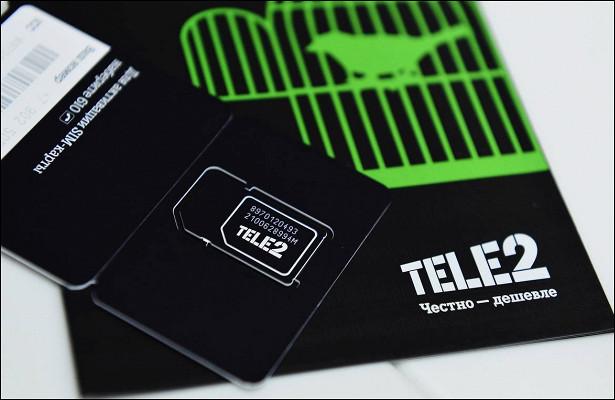 ФАСвозбудила дело против Tele2 из-заповышения тарифов