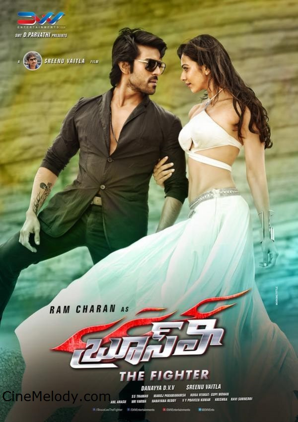 Bruce Lee (Bruce Lee The Fighter) Telugu Movie, Wiki