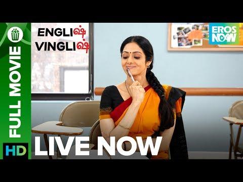 English Vinglish (2012) - IMDb