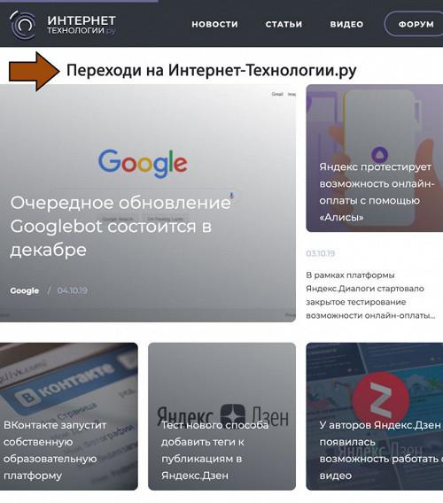 Сайт знакомств мамба ставропольский край