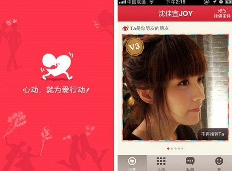 Best dating app china