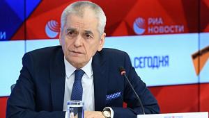 «Всебыслегли»: Онищенко раскритиковал медиков