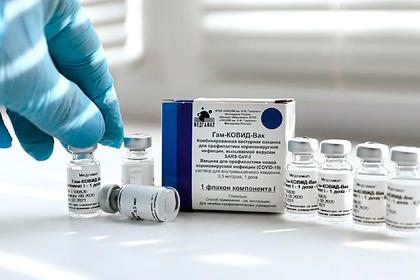 Вакцину отковид испытают надетях ибеременных